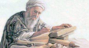 আল বিরুনী