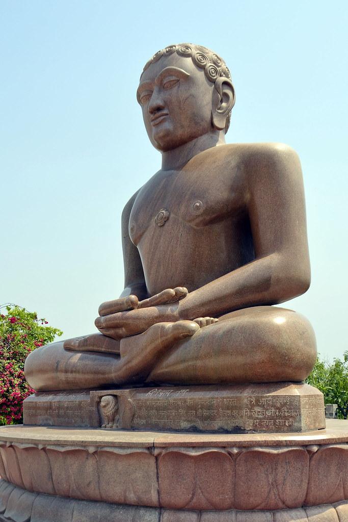 নালন্দা : পৃথিবীর প্রাচীনতম বিশ্ববিদ্যালয়ের ইতিহাস ও ধ্বংসসাধন/মহাবীর