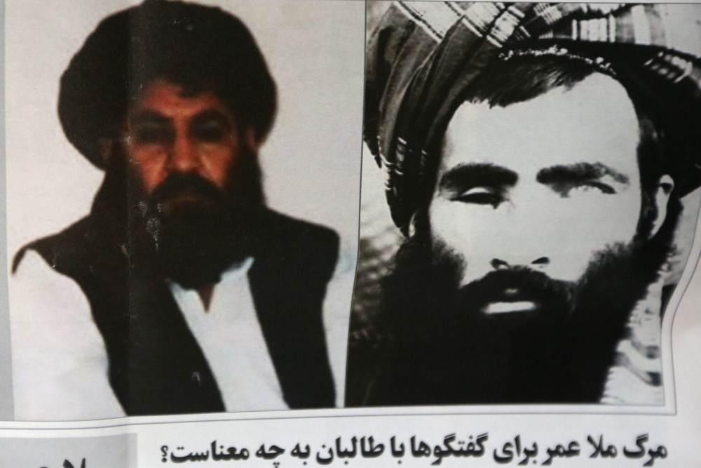 আফগান জিহাদ, তালেবানের উত্থান ও আমেরিকার আফগানিস্তান আক্রমণের যতকথা